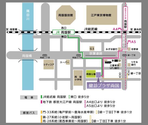 ryougoku_map_3